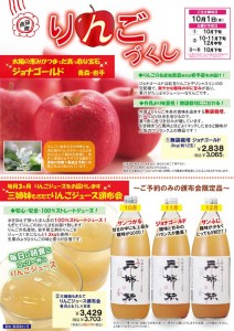 apple_omote